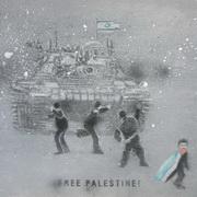 Free Palestine!,Acrylic,Pencil