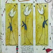 Three Tulip Birdies